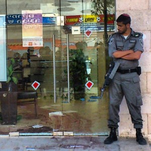 Aftermath of the bank murders in Beersheba