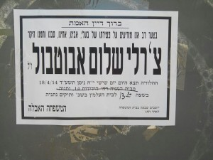 A death notice for Charlie Abutbul posted on a wall in Netanya.