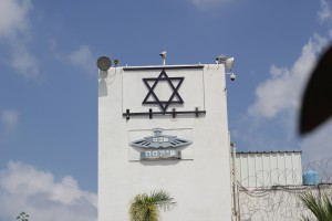 Shikma Prison in Ashkelon, where there was an average of 8 rocket sirens every day during the war. (Ben Hartman)