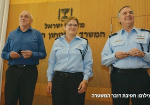 Gila Gaziel in a ceremony celebrating her appointment to assistant-chief.. (photo credit: ISRAEL POLICE)